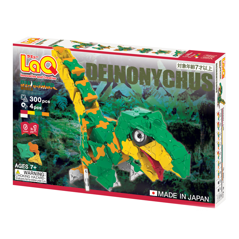 Japoniškas edukacinis konstruktorius LaQ Dinosaur World Deinonychus