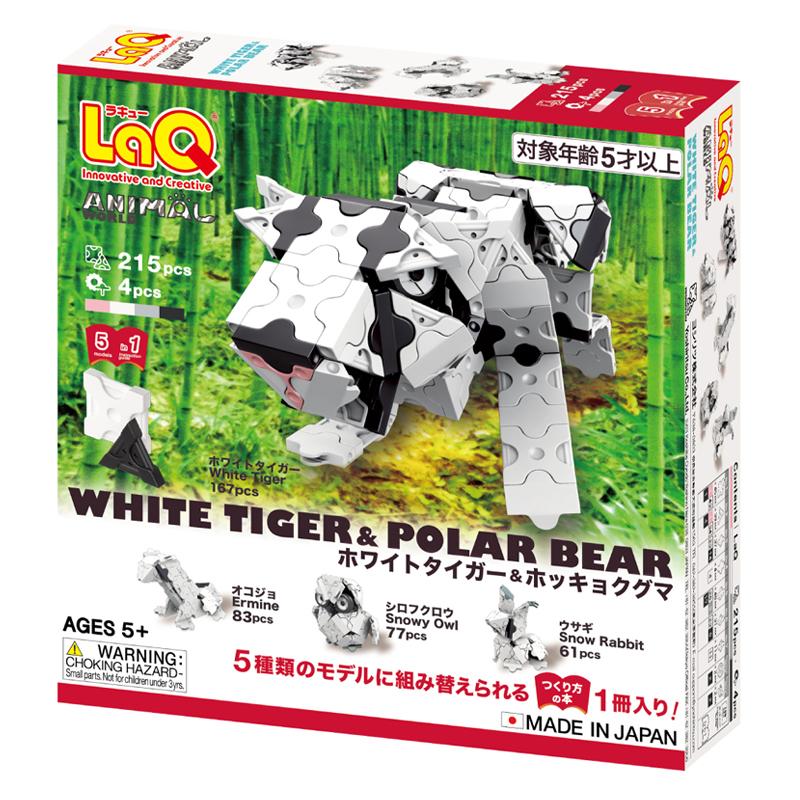 Japoniškas edukacinis konstruktorius LaQ AW White Tiger and Polar Bear