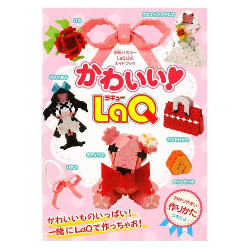 Idėjų žurnalas LaQ Kawaii Guidebook