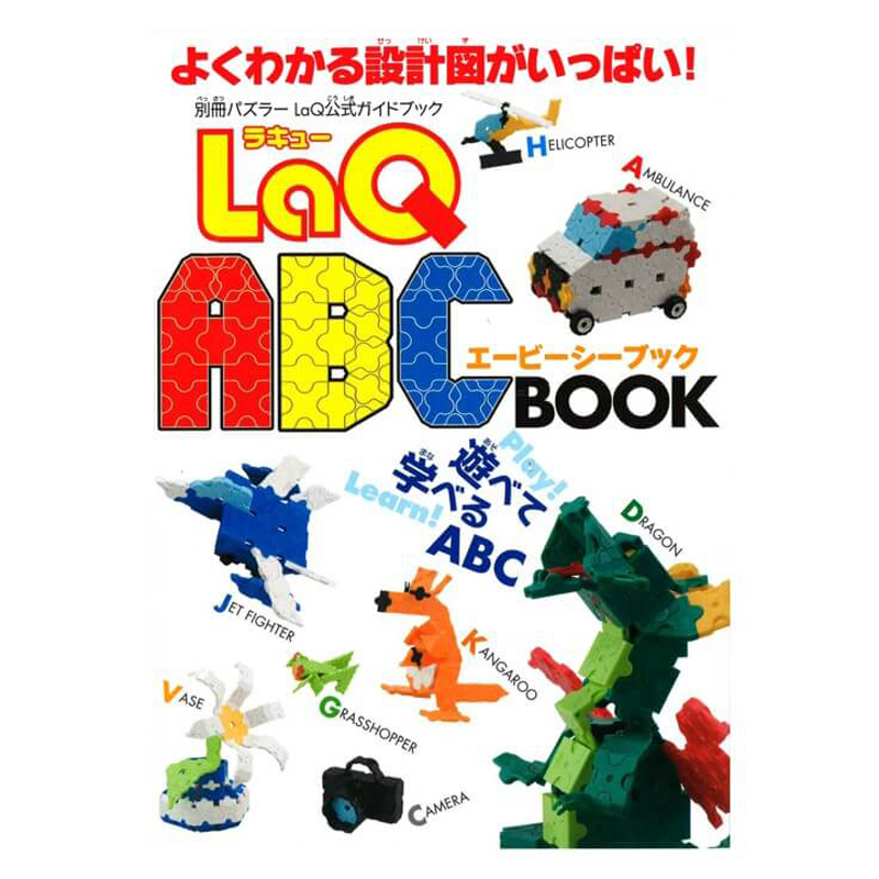 Idėjų žurnalas LaQ ABC Book
