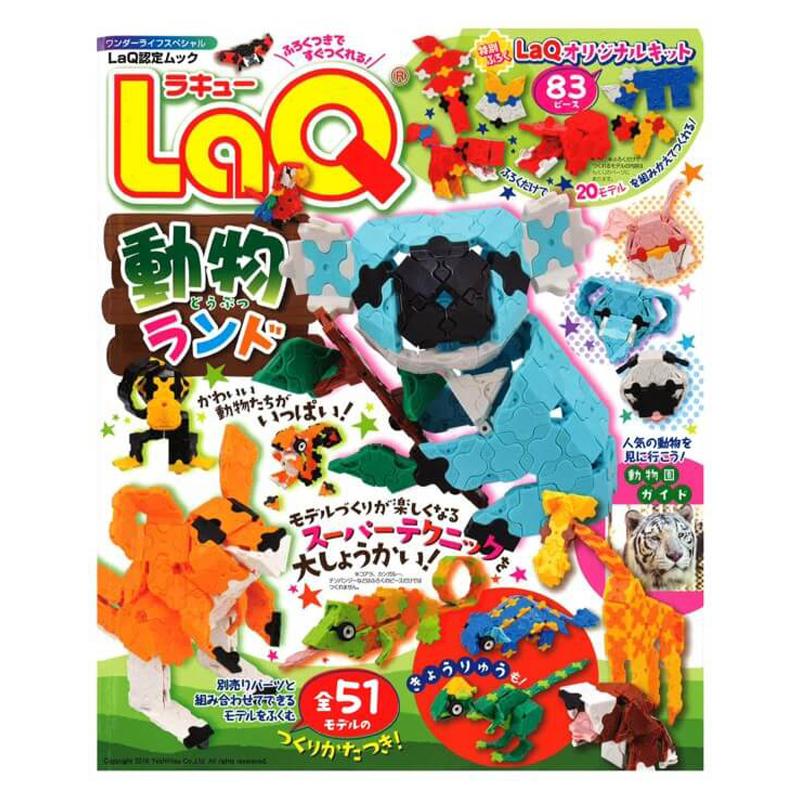 Idėjų žurnalas LaQ Animal Land