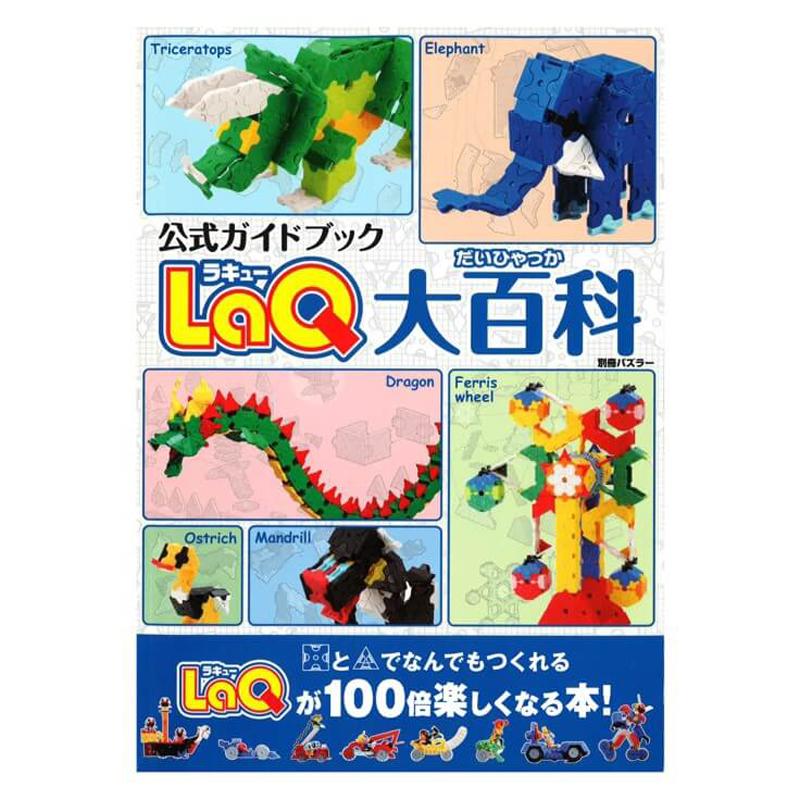 Idėjų žurnalas LaQ Encyclopedia