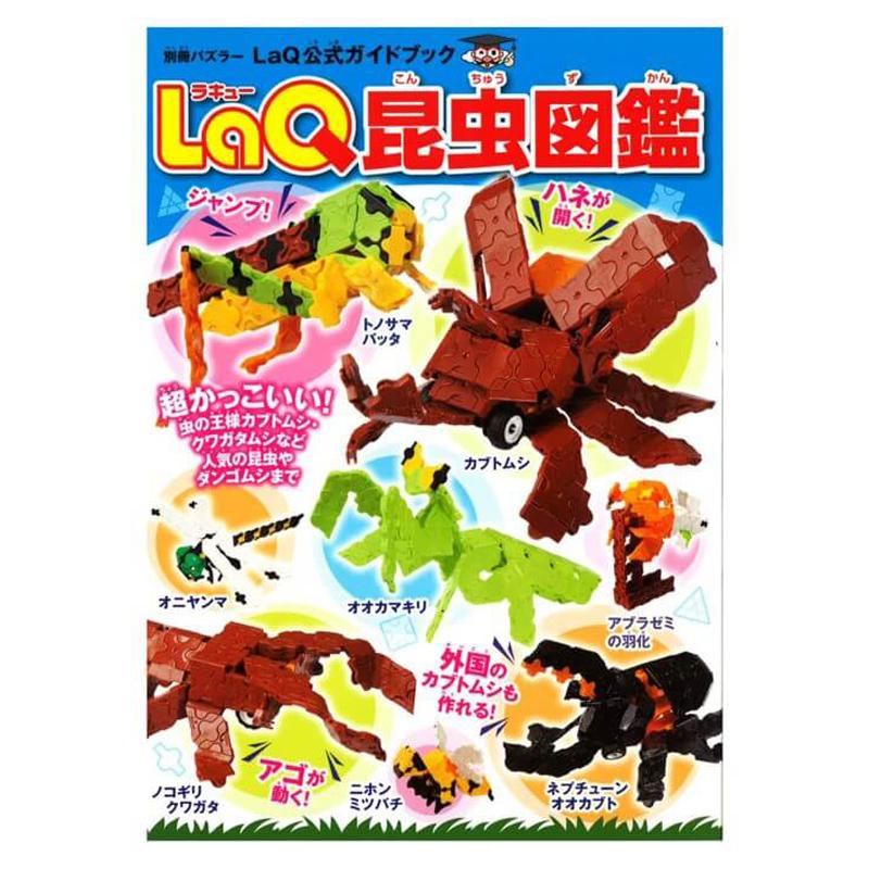 Idėjų žurnalas LaQ Insects Book