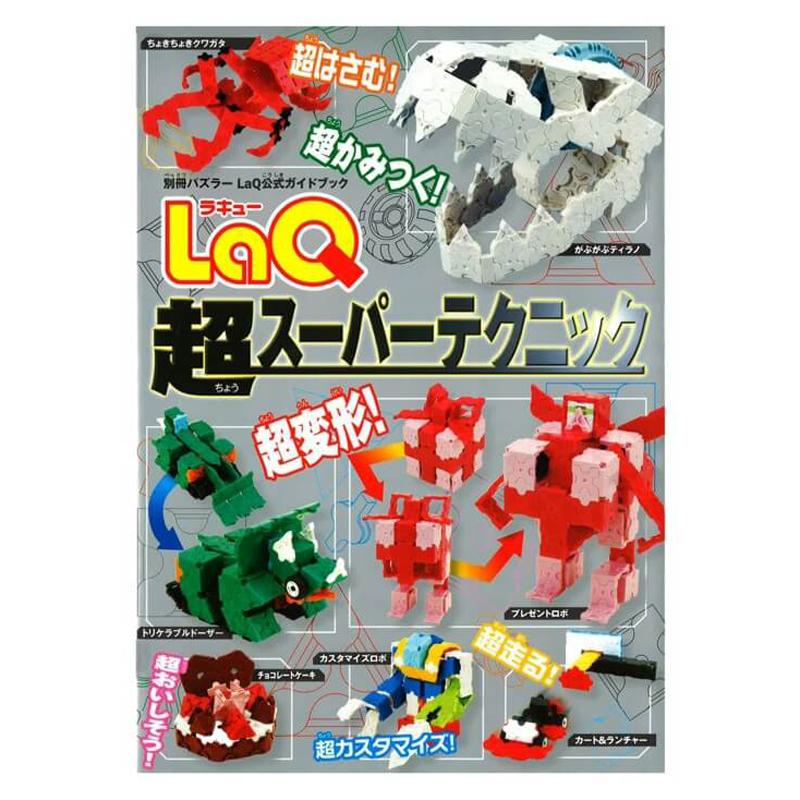 Idėjų žurnalas LaQ Super Technic MAX