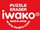 IWAKO logo