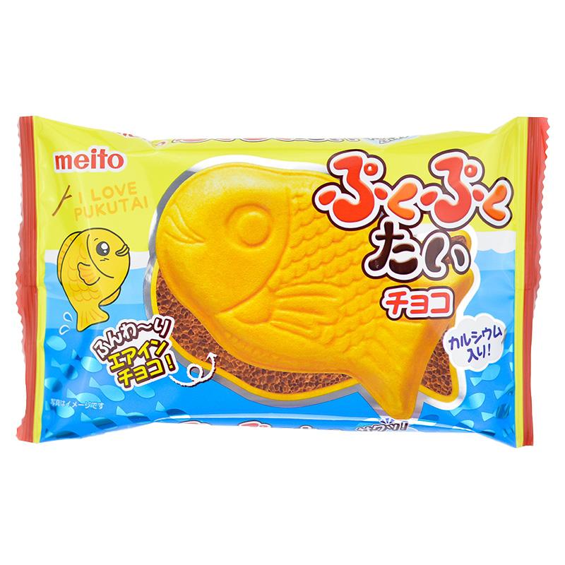 japoniski sausainiai sokoladiniai saldumynai