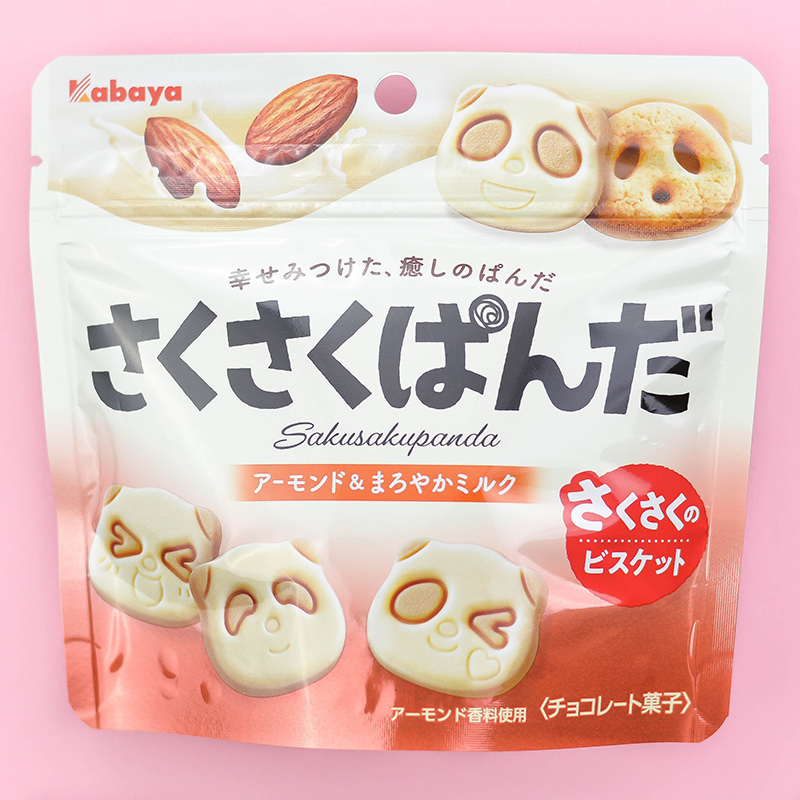 japoniski saldainiai saldumynai persiku skonio
