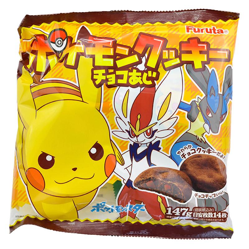 japoniski sokoladiniai sausainiai pockemon pokemon