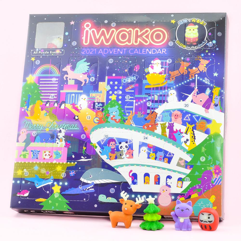 advento kalendorius iwako